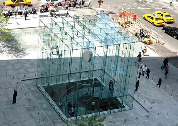 Apple Store Cube Aerial